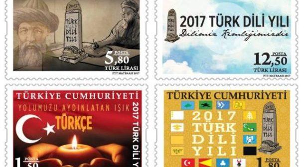 Türk-Dili-Yılı-Pulları-111642x467